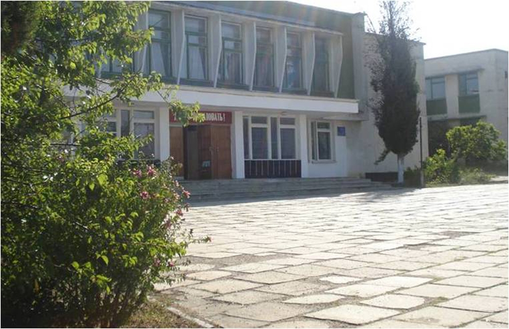 школа № 11 Севастополь